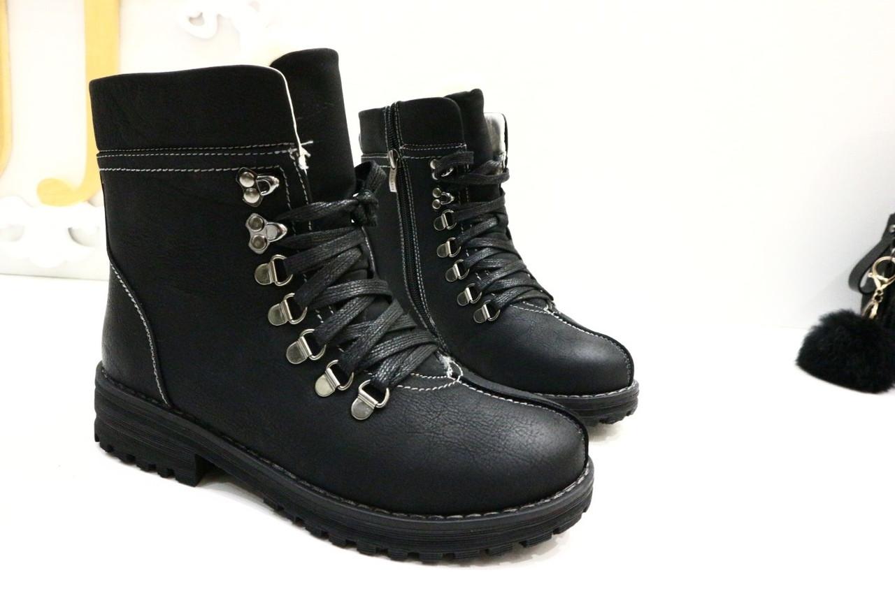 Ботинки ЗИМНИЕ 44-4669 (JJ)