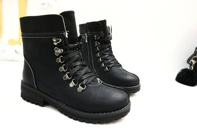 Ботинки ЗИМНИЕ 44-4669 (JJ), фото 2
