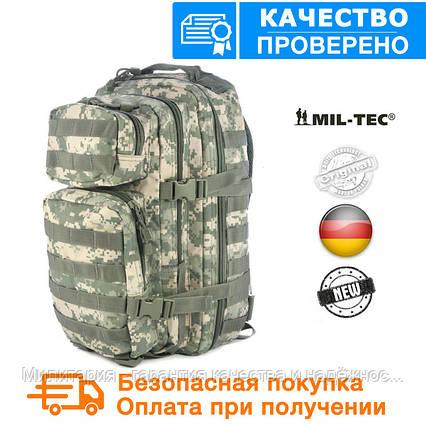 Штурмовой (тактический) рюкзак ASSAULT AT-DIGITAL Mil-Tec by Sturm 20 л. (14002070), фото 2