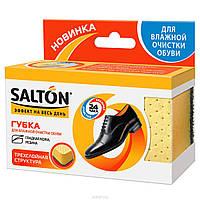 Губка трёхслойная для влажной очистки обуви из гладкой кожи и резины «Salton»
