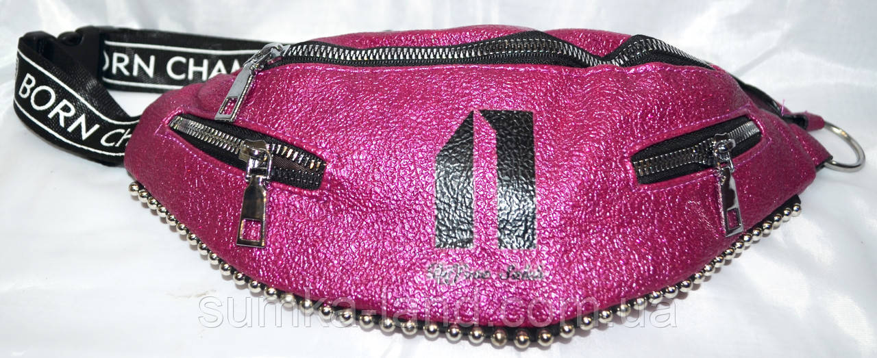 Женский розовый клатч, сумка на пояс из искусственной кожи 37*12 см