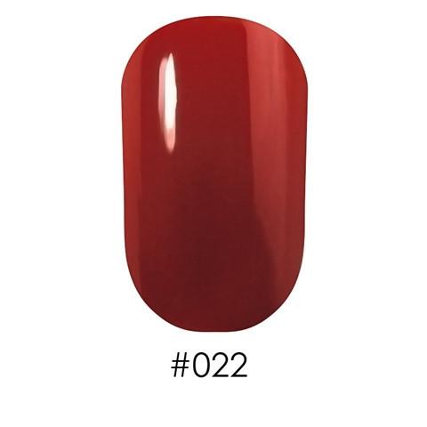 Лак для ногтей 12 мл Naomi Classic 022