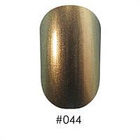 Лак для ногтей 12 мл Naomi Classic 044