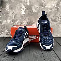 """Кроссовки Nike Air Max 720 """"Blue"""" (Синие), фото 3"""