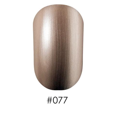 Лак для ногтей 12 мл Naomi Classic 077
