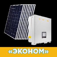 """Комплект СЭС """"Эконом"""" инвертор OMNIK 20kW + солнечные панели"""
