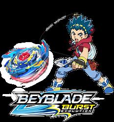 Beyblade Burst - Волчки Бейблэйд