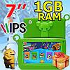 """Планшет для ИГР NPOLE Kids 7"""" IPS,  8 ядер, 1/8+ Чехол и КЛАССНЫЕ ПОДАРКИ от МАГАЗИНА"""