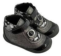 Ботинки Perlina 80LACK р. 22 Черный лак