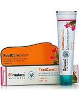 Крем для ног 20г Хималая Foot Care Cream Himalaya