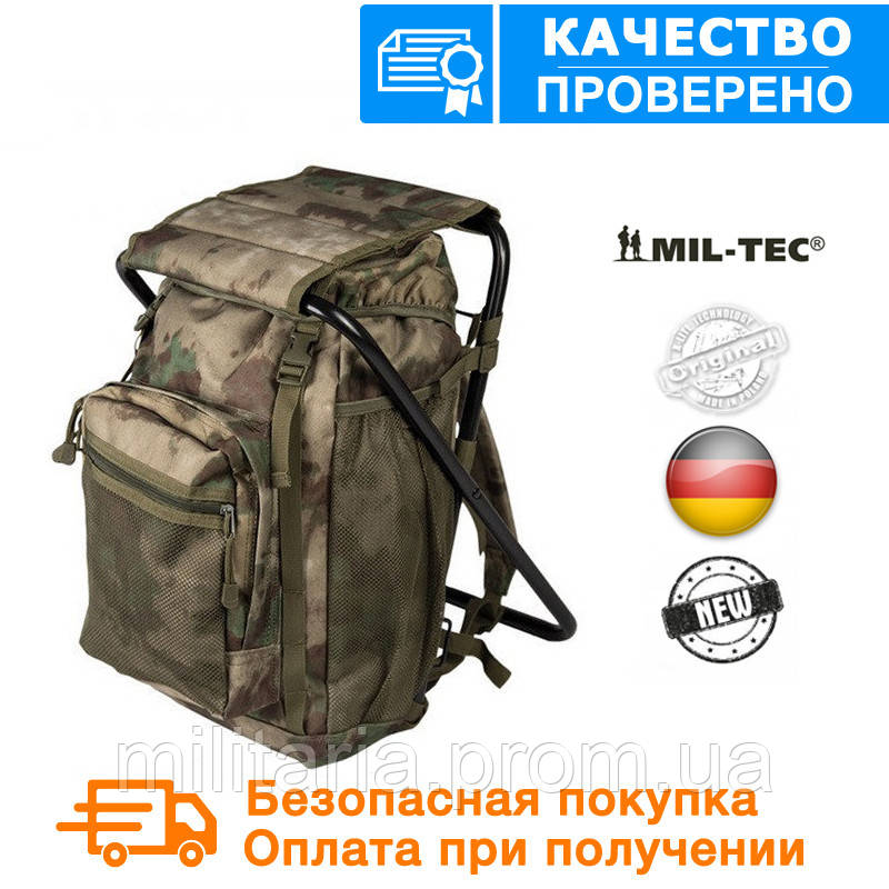 Туристический (рыболовный) стул рюкзак  Sturm Mil-Tec MIL-TACS FG  20 л. (14059059)