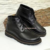 Ботинки мужские черного цвета на шнуровке, натуральная кожа