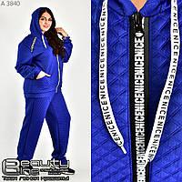 Спортивный костюм  (размеры 50-60)  0134-09, фото 1