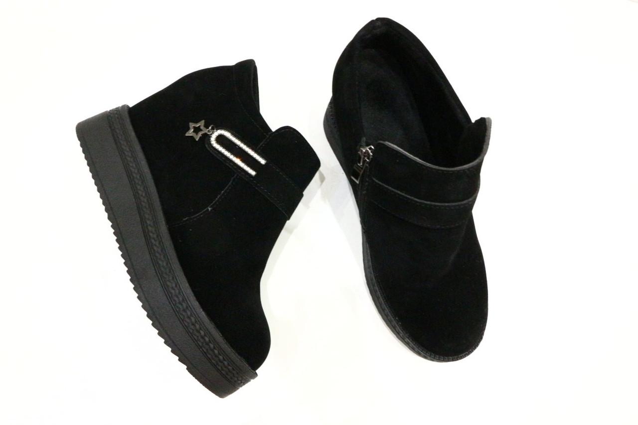 Ботинки ЗИМНИЕ 197-4669 (JJ)