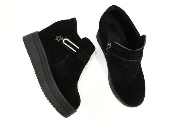 Ботинки ЗИМНИЕ 197-4669 (JJ), фото 2