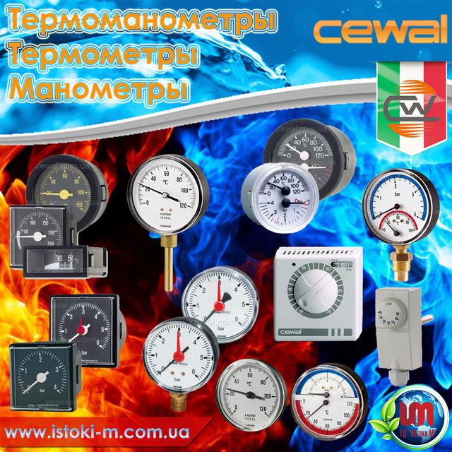 CEWAL - манометры, термометры, термоманометры, комнатные термостаты, контроль и безопасность