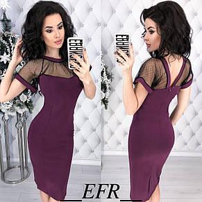 Вечерние платье с сеткой , фото 2