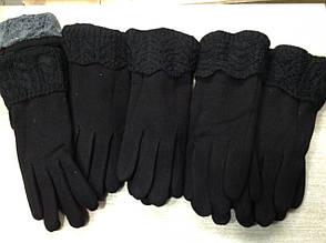 Тёплые черные женские перчатки на плюше
