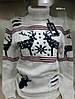 Вязаный женский свитер с оленями 0030 с.т.