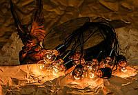 РЕТРО ГИРЛЯНДА 20 метров 40 ламп, ретро гирлянды из ламп накаливания!!!