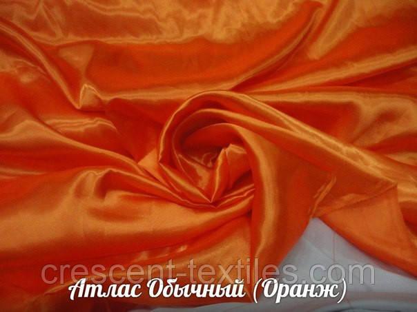 Атлас Обычный (Оранж)