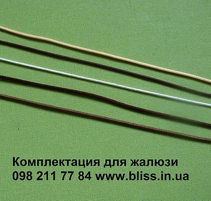 Шнур цветной 1,8 мм