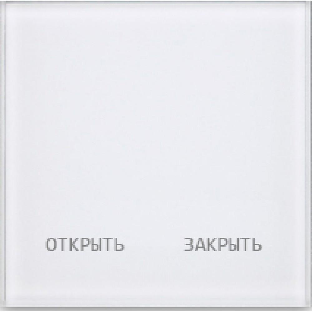 Радиопульт Gidrolock