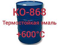 КО 868 Жаростойкая Эмаль +600°С для металлического оборудования, фото 1