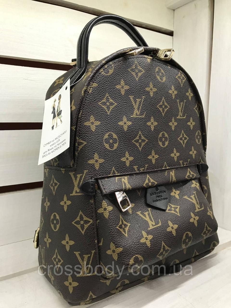18533073cfe3 Женский городской Рюкзак Louis Vuitton в стиле - Интернет - магазин