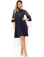 Темно-синее платье-футляр миди размеры от XL ПБ-208