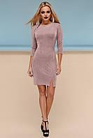 Сдержанное Облегающее Платье Короткое с Небольшими Разрезами Бежевое S-XL, фото 1