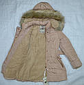 Куртка зимняя для девочки бежевая (S&D, Венгрия), фото 6