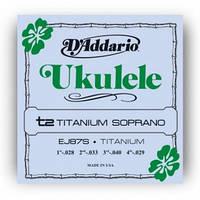 Струны для Укулеле D`ADDARIO TITANIUM UKULELE EJ87S SOPRANO