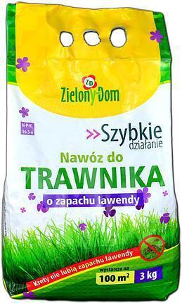 Удобрение для газона с запахом лаванды 3 кг Zielony Dom