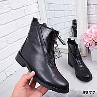6203d1720d8f Женские Ботинки UGG Adirondack Boot II Obsidian — в Категории ...