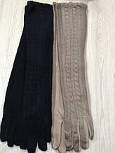 Интересные длинные женские перчатки - трикотаж+вязка