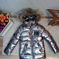 Зимняя куртка для мальчика 4-8лет