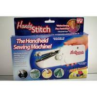 Мини ручная швейная машинка Handy Stitch, The Handheld Sewing Machine