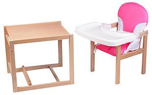 Стульчик- трансформер For Kids Бук-02 светлый пластиковая столешница  розовый