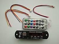 USB MP3 FM Bluetooth модуль microSD плеер авто магнитола підсилювач усилитель