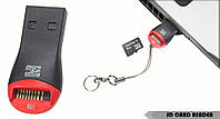 Card Reader Картридер usb Слот для карты памяти micro SD Переходник для карты micro SD