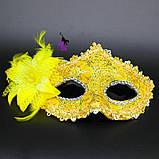 "Замечательная желтая маска ""Солнце""5229 с цветком, фото 2"