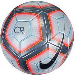 Мяч Nike CR7 ORDEM-4 SC3041-012 (Оригинал)