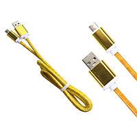 Кабель для зарядки и передачи данных micro usb Data cable Кожаная оплетка Желтый 1 метр