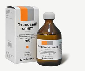 Спирт этиловый  70% фл. 100 мл