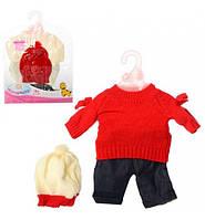 Кукольный наряд для куклы baby born в кульке, 32-22-1см