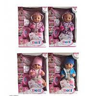 Кукла пупс 40см интерективный с аксес.закрывает глаза, горшок 2 в 1 кор.39*15,5*25,5 см