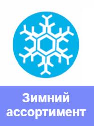 Теплые спортивные костюмы Осень/Зима