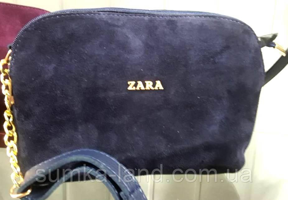 Женский синий клатч Zara из натуральной замши на 3 отделения 25*17 см