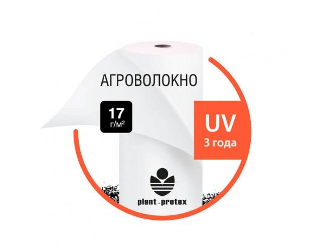 Агроволокно Plant-Protex P-17 белое (12,65х100) Польша.